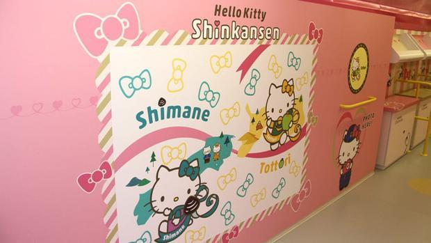 Du khách đến với Nhật Bản mong muốn trải nghiệm con tàu đáng yêu này có thể sử dụng vé tàu cao tốc thông thường. Ngoài con tàu Shinkansen, ở nhà ga Hakata bạn còn có thể tìm thấy quán cà phê và cửa hàng bán đồ lưu niệm lấy chủ đề mèo Hello Kitty.