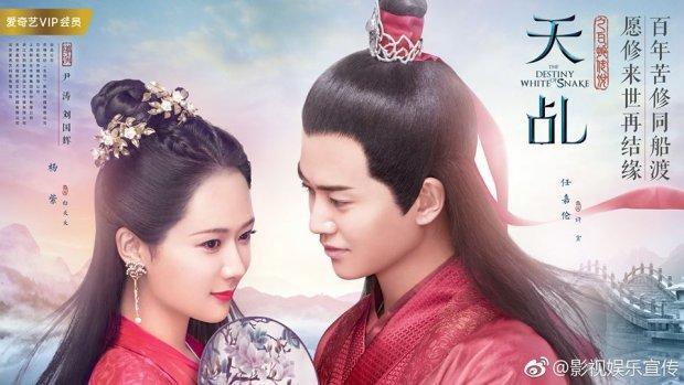 Nhậm Gia Luân nhận được nhiều lời khen về lối diễn cũng như tạo hình trong khi đó diễn xuất của nữ chính Dương Tử gây tranh cãi lớn.
