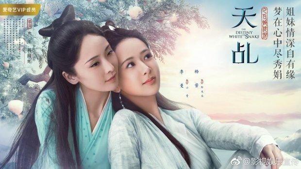 Thiên Kê: Bạch Xà truyền thuyết  Liệu có trở thành nỗi thất vọng tiếp theo của cổ trang Hoa Ngữ?