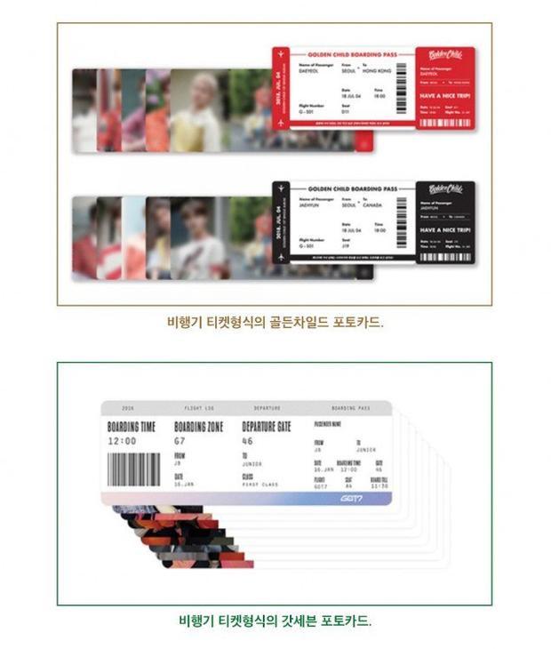 """Photocard theo hình thức vé máy bay của """"Goldenness"""" (trên) và """"Turbulence"""" (dưới)."""