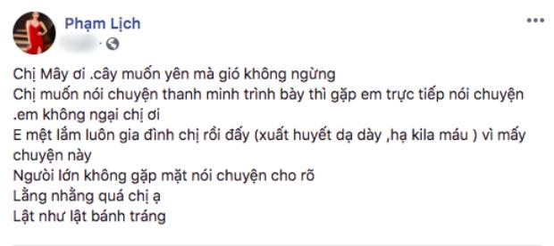 Phạm Lịch lên tiếng trên trang cá nhân sau khi đọc bài phỏng vấn của vợ Phạm Anh Khoa.