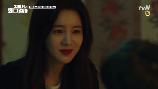 Tập 11 Thư ký Kim: Yêu nhau chưa bao lâu, Phó chủ tịch Lee đã đường hoàng đến nhà đòi qua đêm