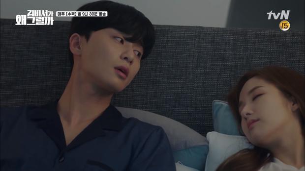 Tập 12 Thư ký Kim: Đêm đầu giường ai nấy ngủ, fan mong đợi cảnh nóng sau nụ hôn sâu