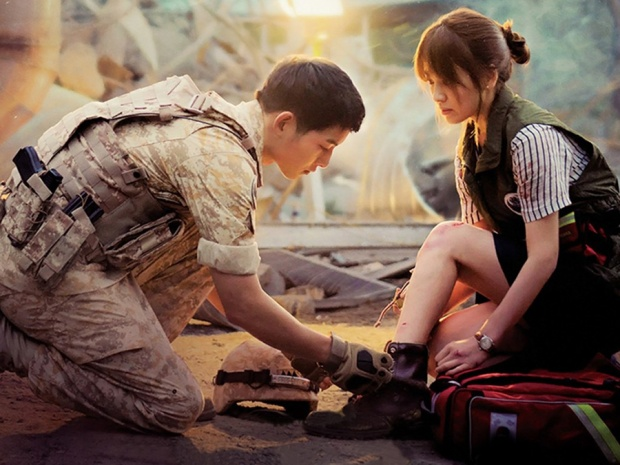 Song Song couple.