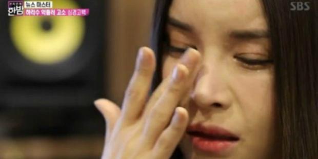 Sau hàng thập kỷ bị nguyền rủa chỉ trích, lần đầu tiên mỹ nhân chuyển giới xứ Hàn uất đến bật khóc