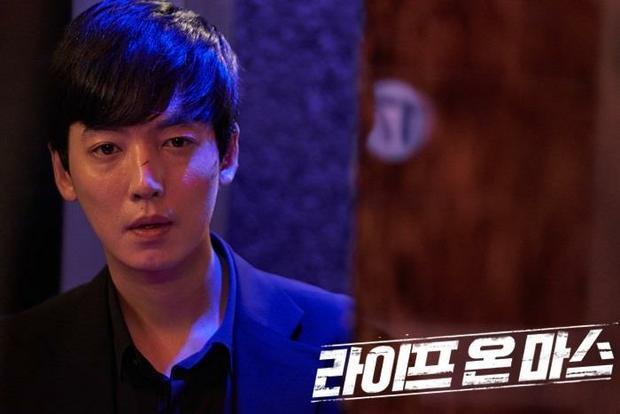 Jung Kyung Ho.