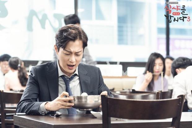 Yoon Doo Joon.