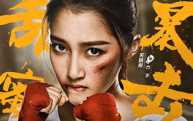 Lộc Hàm và Quan Hiểu Đồng chia tay? Netizen Trung cho là chiêu trò PR phim mới