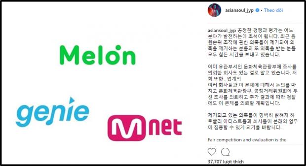 Để ngăn chặn sự những sự việc như của Nilo và Shaun tiếp diễn thì mới đây, JYP cùng một số công ty khác quyết định đệ đơn lên các đơn vị có thẩm quyền yêu cầu điều tra, làm rõ cáo buộc gian lận, trả lại sự công bằng, khách quan cho BXH nhạc số hiện tại.