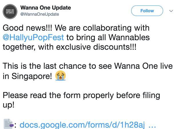Trang twitter của fandom Wanna One thông báo về việc đăng kí vé riêng cho fandom.