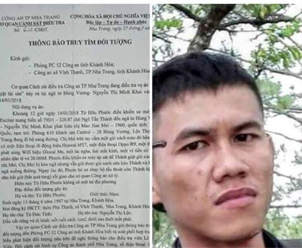 Từ Hữu Phước đang bị truy nã. Ảnh: CLB Phòng chống tội phạm Nha Trang.