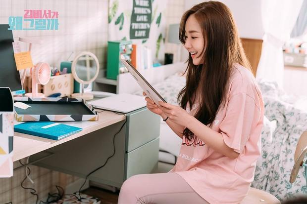 """Hiện tại cô thư ký xinh đẹp Kim Mi So (Park Min Young) cùng Phó tổng Lee đang tạo nên cơn """"sốt"""" khắp Châu Á qua vai diễn ấn tượng, mối quan hệ tình cảm lãng mạn."""