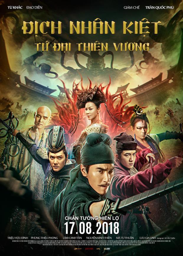 """Poster chính thức của """"Địch Nhân Kiệt: Tứ Đại Thiên Vương"""""""