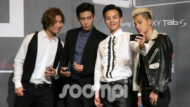 Sau đó, cả 4 thành viên G-Dragon, T.O.P, Taeyang và Daesung đều đã lên đường nhập ngũ.