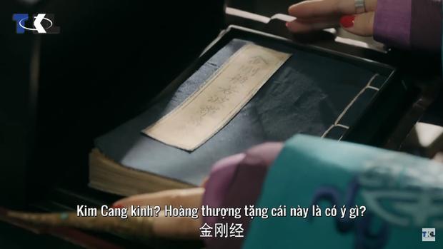 Hoàng đế sai Lý Ngọc ban Kim Cang Kinh cho Trữ Tú cung.