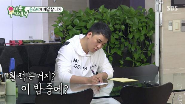 Seungri: Tôi quảng bá album solo với tư cách là bộ mặt của BigBang