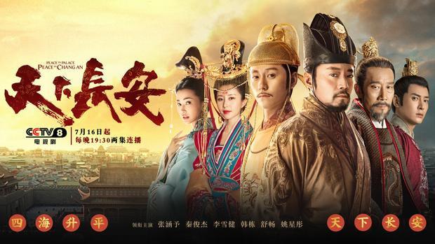Diên Hi công lược đang là tâm điểm nhưng Tổng cục Điện ảnh Trung Quốc muốn ra lệnh chặn phim cung đấu?