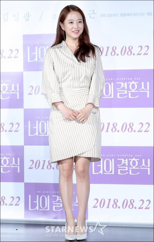 """Park Bo Young xinh xắn, giản dị cười nụ cười """"đốn"""" tim người hâm mộ."""
