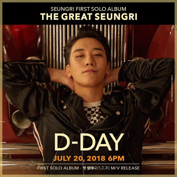 """Sau khi """"thả xích"""" album solo đầu tay The Great Seungri thì anh chàng đã tâm sự rằng muốn gia nhập BlackPink. Mong ước viển vông này khiến nhiều fan phải bật cười."""