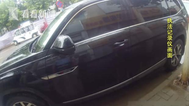 Chiếc xe mà anh Lưu đã trộm tiền và đồng hồ bên trong.