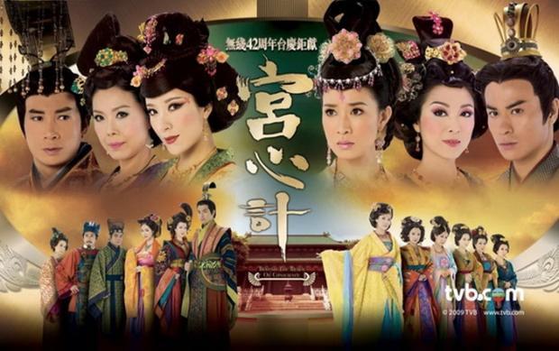"""""""Cung tâm kế"""" đã vực dậy làn sóng phim truyền hình TVB sau nhiều tác phẩm ít thu hút."""