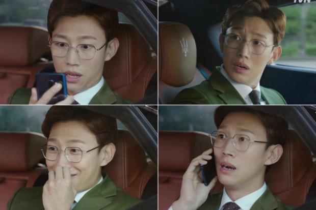 Dự đoán kết quả tập cuối phim Thư ký Kim của Park Seo Joon Park Min Young