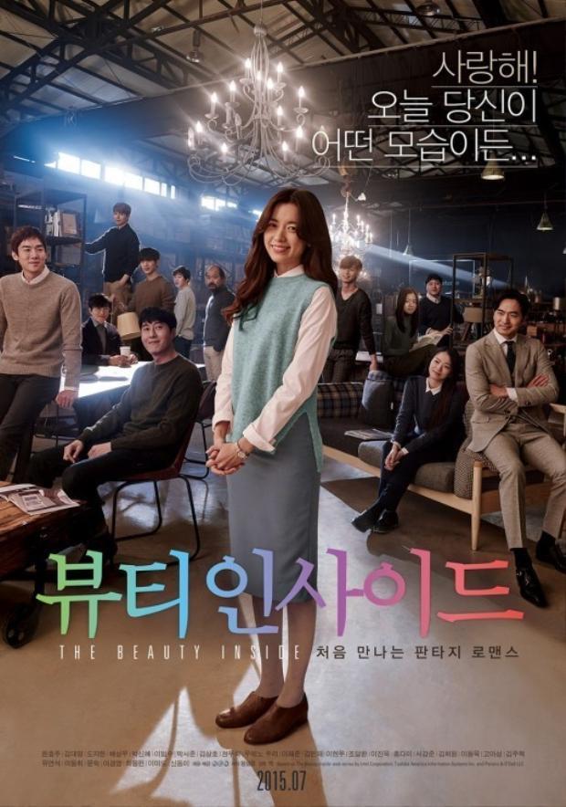 Tiểu Lee Min Ho xác nhận hợp tác cùng Seo Hyun Jin và Lee Min Ki trong phim The Beauty Inside