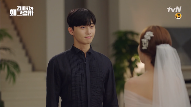 Thư ký Kim kết thúc bằng một đám cưới cổ tích, rating tập cuối sẽ bứt phá?