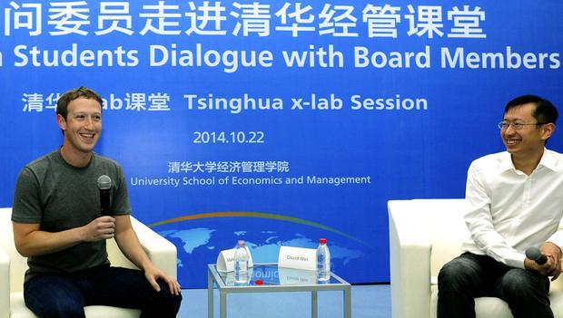 Ông chủ Facebook từng giao lưu bằng Tiếng Trung trong 30 phút với sinh viên Trung Quốc năm 2010 khiến nhiều người bất ngờ.