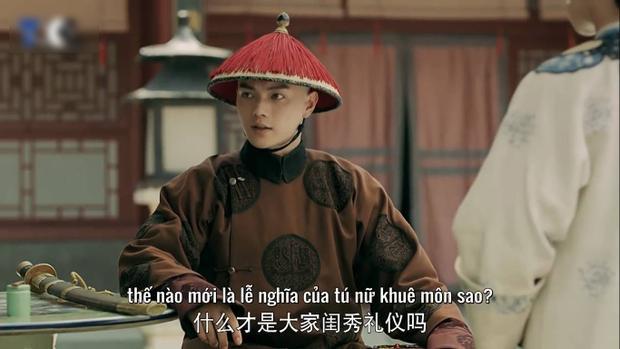 Càng lúc, Anh Lạc càng hoài nghi Phú Sát Phó Hằng về cái chết của người chị Ngụy Anh Ninh.