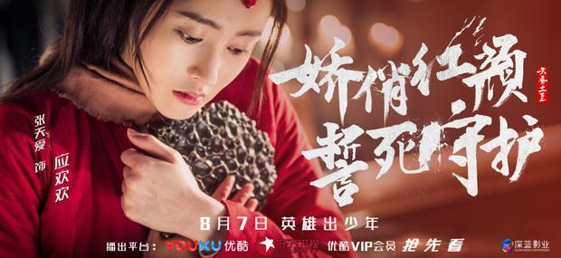 Trương Thiên Ái vai Ứng Hoan Hoan