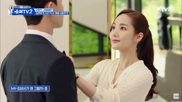 Chết cười khi các thành viên Super Junior diễn cảnh tự luyến của Park Seo Joon-Park Min Young trong Thư ký Kim