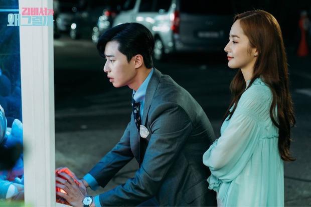 Loạt khoảnh khắc ngọt ngào của Park Seo Joon  Park Min Young trong Thư ký Kim  Fan muốn tin họ không hẹn hò cũng khó