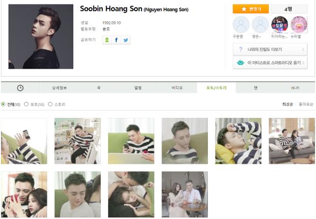 Hình ảnh của Soobin được cập nhật trên Melon.