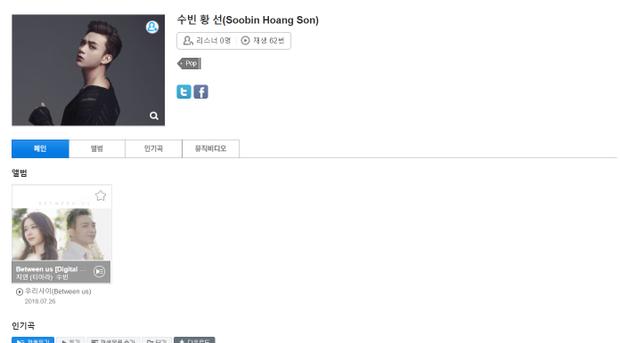 Tại đây cũng vừa tạo profile cho Soobin, Soribada tuy không lớn như Melon nhưng lại là người tiên phong trong việc thay đổi tư duy của người nghe nhạc Kpop. Năm 2003, Soridaba là ứng dụng đầu tiên áp phí cho dịch vụ nghe và tải bài hát, dù vấp phải tranh cãi nhưng dần dần, chuyện này đã biến thành một lẽ đương nhiên ở Hàn Quốc.