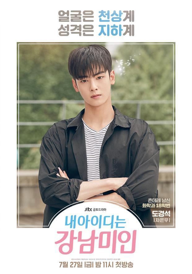 'Xịt máu mũi' với Cha Eun Woo  Mỹ nam đẹp không góc chết của My ID Is Gangnam Beauty