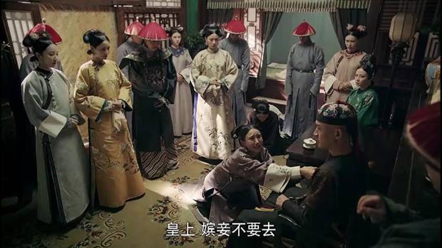 Tập 15 Diên Hi công lược: Ngụy Anh Lạc đâm Phó Hằng một nhát dao, Gia Quý nhân mưu hại con ruột giá họa cho Nhàn Phi