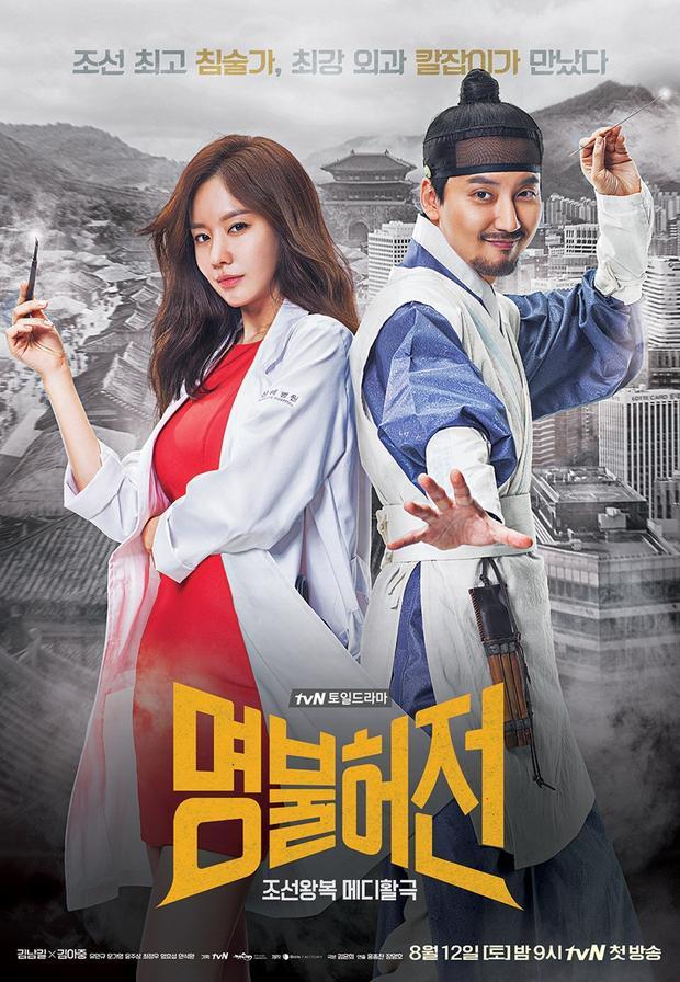 """Đóng cặp cùng Kim Nam Gil trong phim """"Pháp y lừng danh"""""""