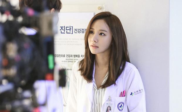 Kim Ah Joong.