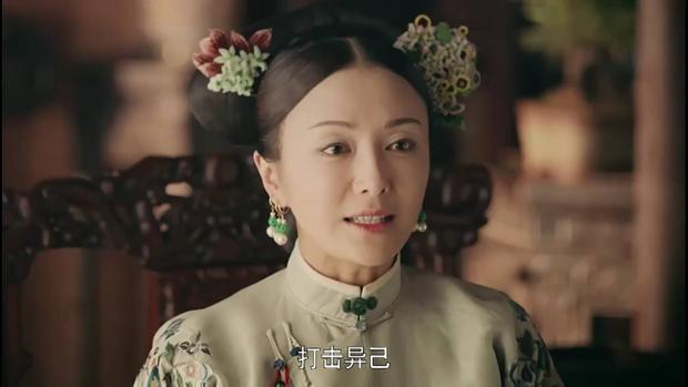 Tập 17 Diên Hi công lược: Hoàng hậu đi vắng, Cao Quý phi quyết chôn sống mẫu tử Ngũ A ca