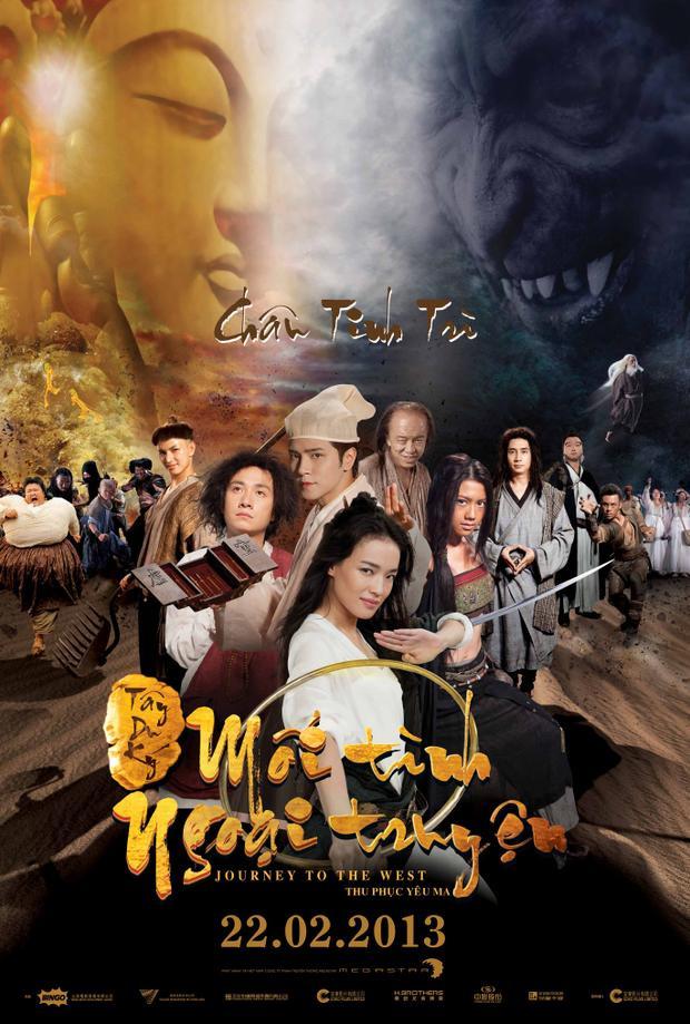 Vì sao Ngô Cẩn Ngôn và Xa Thi Mạn là vai chính nhưng Tần Lam lại ở vị trí trung tâm trong poster Diên Hi công lược