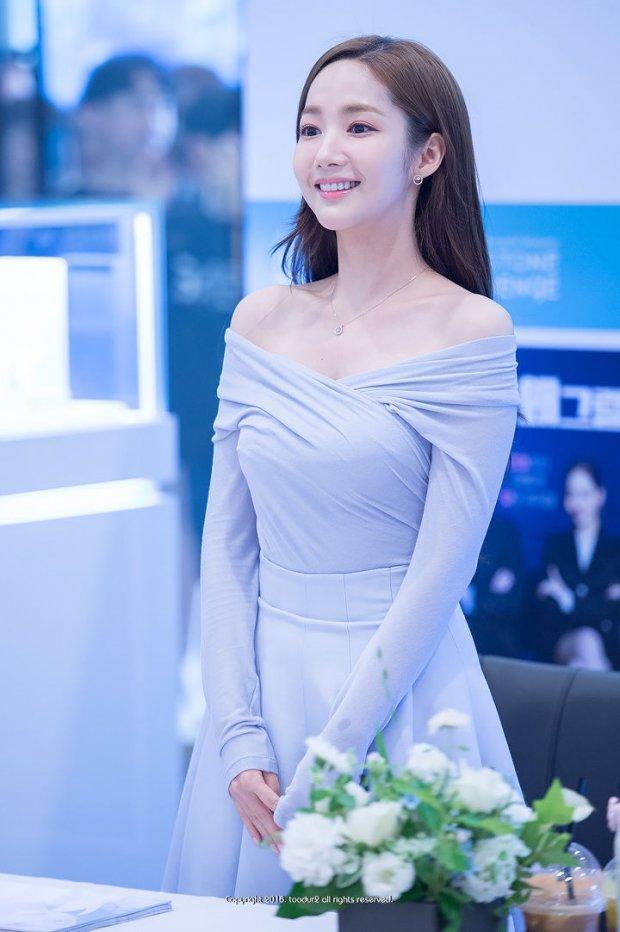 Nhan sắc tựa thiên thần của Park Min Young.