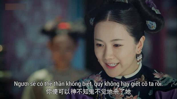 Tập 21-22 Diên Hi công lược: Cung nữ chết tức tưởi, Ngụy Anh Lạc nghe lời Cao Quý phi đầu độc Hoàng hậu