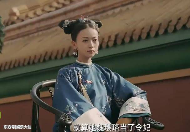 Rộ tin đồn biên kịch Diên Hi công lược từng đạo nhái hơn 200 tác phẩm, Vu Chính tự nhận mình là Ngụy Anh Lạc