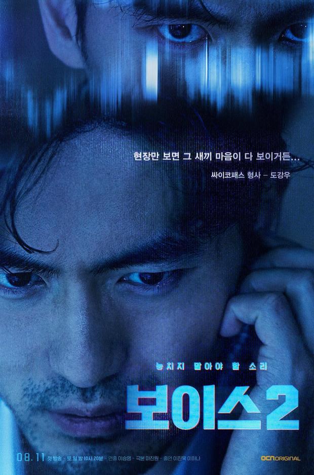 6 phim Hàn lên sóng tháng Tám: Han Ji Min, Song Ji Hyo và Lee Ha Na, ai sẽ thành công sau Park Min Young và Park Seo Joon?