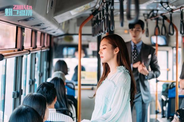 Park Seo Joon chia sẻ về cảnh nóng trong Thư ký Kim cùng tin đồn hẹn hò với Park Min Young