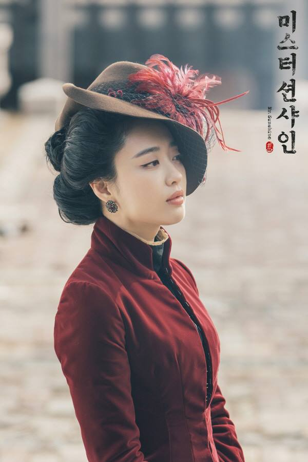 """Kim Min Jung trong """"Mr. Sunshine"""""""