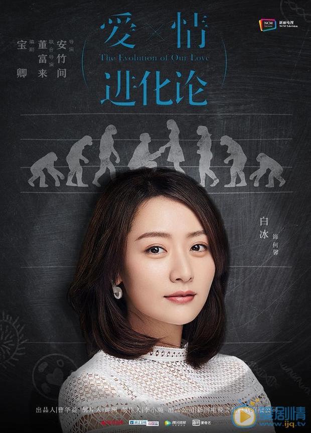 Thuyết tiến hóa tình yêu: Trương Thiên Ái kể chuyện tình tay ba đậm chất thanh xuân ngôn tình