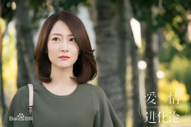 Và nữ diễn viên xinh đẹp Bạch Băng cũng góp mặt với vai phụ trong bộ phim này.