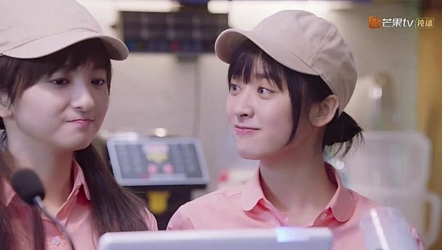 Tập 23  24 Vườn sao băng 2018: Cặp oan gia Đạo Minh Tự và Sam Thái đã chính thức hẹn hò